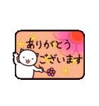 40匹の水玉猫3【ていねいな返事と挨拶編】(個別スタンプ:21)