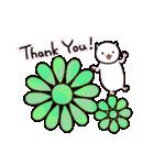 40匹の水玉猫3【ていねいな返事と挨拶編】(個別スタンプ:22)