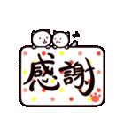 40匹の水玉猫3【ていねいな返事と挨拶編】(個別スタンプ:23)