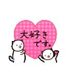 40匹の水玉猫3【ていねいな返事と挨拶編】(個別スタンプ:24)