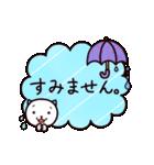 40匹の水玉猫3【ていねいな返事と挨拶編】(個別スタンプ:25)