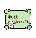 40匹の水玉猫3【ていねいな返事と挨拶編】(個別スタンプ:27)