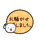 40匹の水玉猫3【ていねいな返事と挨拶編】(個別スタンプ:28)