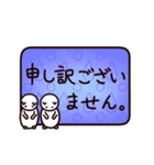 40匹の水玉猫3【ていねいな返事と挨拶編】(個別スタンプ:29)