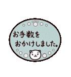 40匹の水玉猫3【ていねいな返事と挨拶編】(個別スタンプ:30)