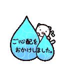 40匹の水玉猫3【ていねいな返事と挨拶編】(個別スタンプ:31)