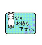 40匹の水玉猫3【ていねいな返事と挨拶編】(個別スタンプ:32)