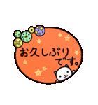 40匹の水玉猫3【ていねいな返事と挨拶編】(個別スタンプ:34)