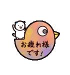 40匹の水玉猫3【ていねいな返事と挨拶編】(個別スタンプ:35)