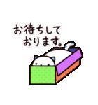 40匹の水玉猫3【ていねいな返事と挨拶編】(個別スタンプ:36)