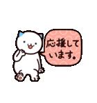40匹の水玉猫3【ていねいな返事と挨拶編】(個別スタンプ:37)