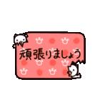 40匹の水玉猫3【ていねいな返事と挨拶編】(個別スタンプ:38)