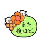 40匹の水玉猫3【ていねいな返事と挨拶編】(個別スタンプ:39)