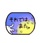 40匹の水玉猫3【ていねいな返事と挨拶編】(個別スタンプ:40)