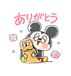 ゆる〜り♪ミッキー&フレンズ(個別スタンプ:01)