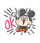ゆる〜り♪ミッキー&フレンズ(個別スタンプ:04)