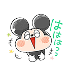 ゆる〜り♪ミッキー&フレンズ(個別スタンプ:05)