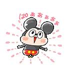ゆる〜り♪ミッキー&フレンズ(個別スタンプ:07)