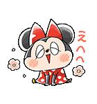 ゆる〜り♪ミッキー&フレンズ(個別スタンプ:09)