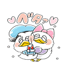 ゆる〜り♪ミッキー&フレンズ(個別スタンプ:10)