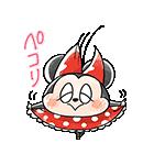 ゆる〜り♪ミッキー&フレンズ(個別スタンプ:11)