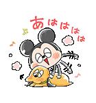 ゆる〜り♪ミッキー&フレンズ(個別スタンプ:12)