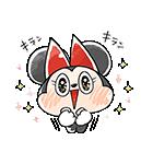 ゆる〜り♪ミッキー&フレンズ(個別スタンプ:13)