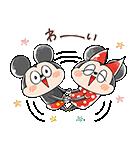 ゆる〜り♪ミッキー&フレンズ(個別スタンプ:14)