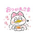 ゆる〜り♪ミッキー&フレンズ(個別スタンプ:15)