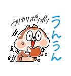 ゆる〜り♪ミッキー&フレンズ(個別スタンプ:16)