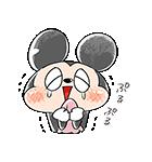 ゆる〜り♪ミッキー&フレンズ(個別スタンプ:17)