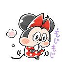 ゆる〜り♪ミッキー&フレンズ(個別スタンプ:18)