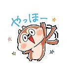 ゆる〜り♪ミッキー&フレンズ(個別スタンプ:19)