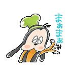 ゆる〜り♪ミッキー&フレンズ(個別スタンプ:21)