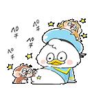 ゆる〜り♪ミッキー&フレンズ(個別スタンプ:22)