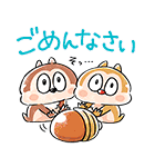 ゆる〜り♪ミッキー&フレンズ(個別スタンプ:24)
