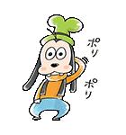 ゆる〜り♪ミッキー&フレンズ(個別スタンプ:26)