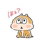 ゆる〜り♪ミッキー&フレンズ(個別スタンプ:30)