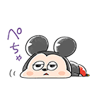 ゆる〜り♪ミッキー&フレンズ(個別スタンプ:32)