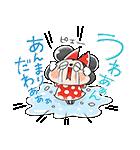 ゆる〜り♪ミッキー&フレンズ(個別スタンプ:33)