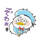 ゆる〜り♪ミッキー&フレンズ(個別スタンプ:37)
