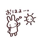 完全脱力うさちゃん(個別スタンプ:05)