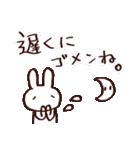 完全脱力うさちゃん(個別スタンプ:08)