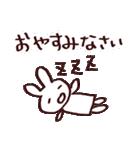 完全脱力うさちゃん(個別スタンプ:09)