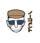 ザ・親父(個別スタンプ:01)