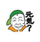 ザ・親父(個別スタンプ:02)