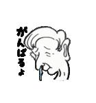 ザ・親父(個別スタンプ:08)