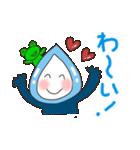 雨の日の雨ずきんちゃん(個別スタンプ:01)