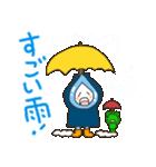 雨の日の雨ずきんちゃん(個別スタンプ:03)