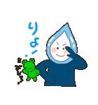 雨の日の雨ずきんちゃん(個別スタンプ:05)
